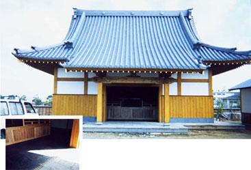 青光寺様施工例